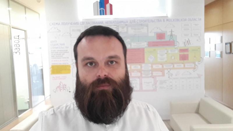 Олег Барсуков - Центр Содействия Строительству МО