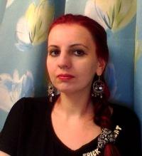 Наталия Рычаева