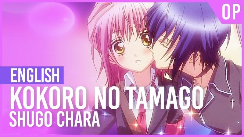 LeeandLie - Kokoro no Tamago | Shugo Chara! Opening 1 | English Cover