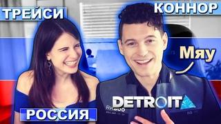 Актёр Коннора - БРАЙАН ДЕКАРТ ЕДЕТ В РОССИЮ! Detroit Become Human