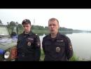 Полицейские спасли запутавшегося в леске рыбака