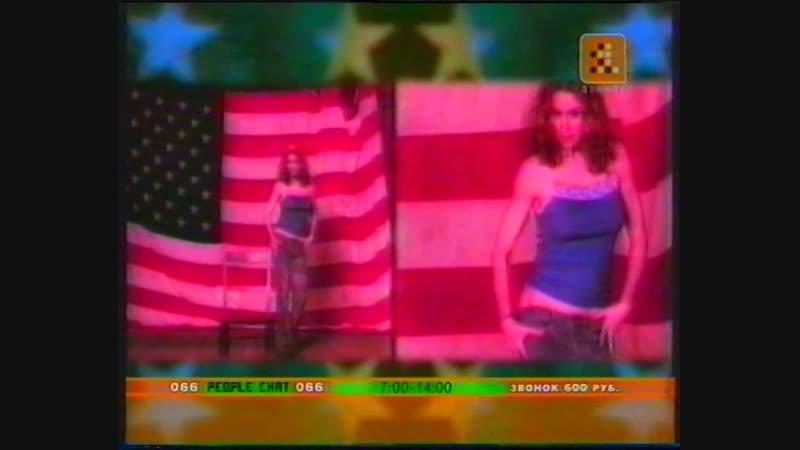 Движок (Первый музыкальный, 2003) Madonna - American Pie (Richard 'Humpty' Vission Radio Mix)