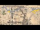 Добыча золота в Украине, Странные карты украинских заброшенных приисков, шахт, залежей