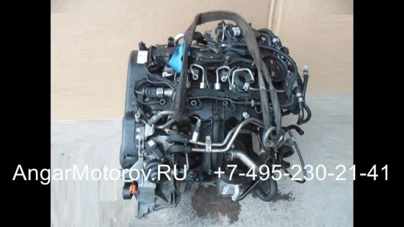 Купить Двигатель Audi Q5 2.0 CGLB CMGA Двигатель Ауди Ку 5 2.0 TDI CGL CMG Наличие без предоплаты