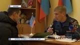Встреча граждан с главой МЧС ДНР. 16.11.2018,