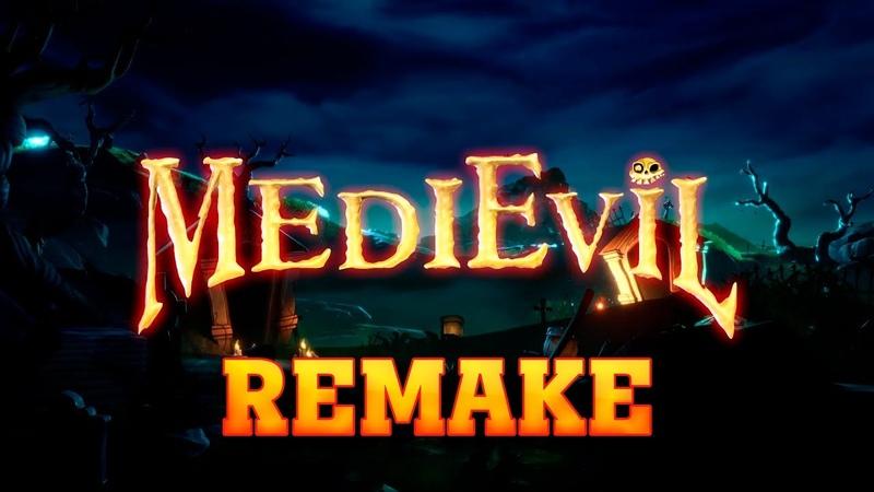 MediEvil Remake - Первые впечатления от трейлера ( пару слов об оригинале с Ps1)