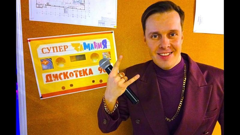 Новогоднее интервью-розыгрыш для компании Zамания | Ведущий | Корпоратив | Денис Кумохин | Москва