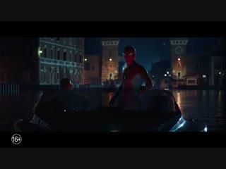 Человек-Паук- вдали от дома - тизер-трейлер_Full-HD.mp4
