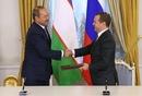 Дмитрий Медведев фото #15