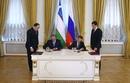 Дмитрий Медведев фото #14