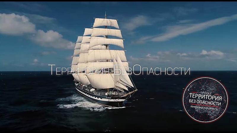Аналитический фильм Территория БезОпасности ОТЦЫ и ДЕТИ
