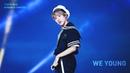 170910 제주 낭만음악회 We Young RENJUN focus