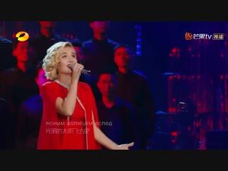 Полина Гагарина поет  Катюшу на китайском языке