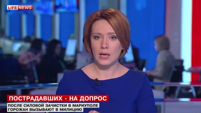 Активисты и родственники отбили у милиции раненого в Мариуполе Сергея Шевченко. 19 апреля 2014-го.