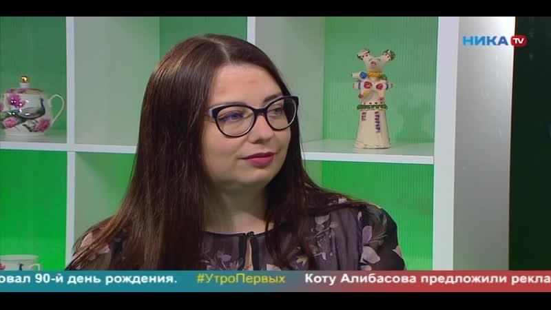 Олеся Соколова. Приёмная кампания - 2019