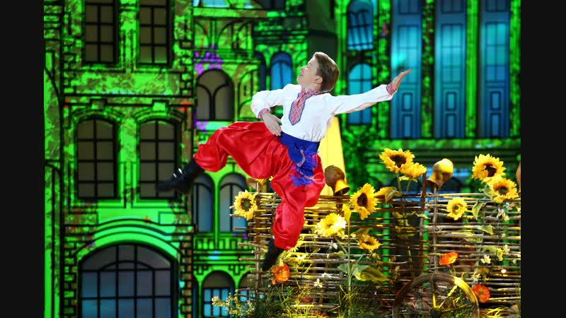 Так танцуют мастера! Горислав Кривсун. Синяя птица