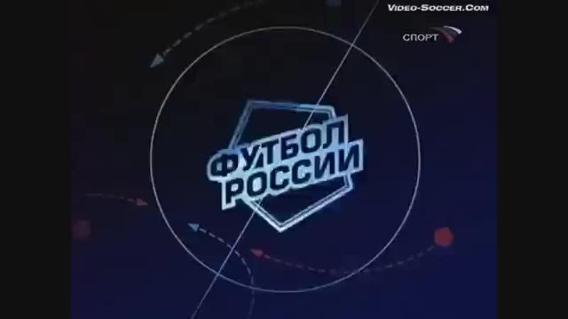 ЦСКА 0 1 Спартак Чемпионат России 2008