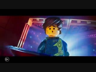 Лего Фильм 2  Русский трейлер (2019)