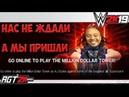 AGT WWE 2K19 ВТОРАЯ ПОПЫТКА ПОКОРИТЬ ФЕНОМЕНАЛЬНОГО Проходим башню Стайлза Запись от 12 10 18
