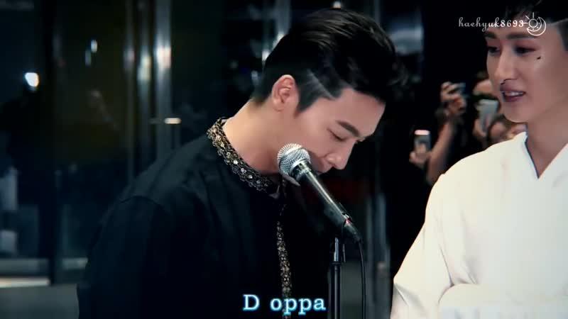 P108 ENG EunHae HaeHyuk moments Chapter 2 DE ENDLESS SMILE