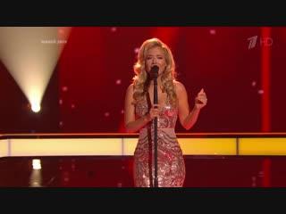 Юлиана Беляева - Lullaby of Birdland (Голос - 7 сезон - 2018)