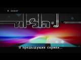 Израильский сериал - Дани Голливуд s02 e97