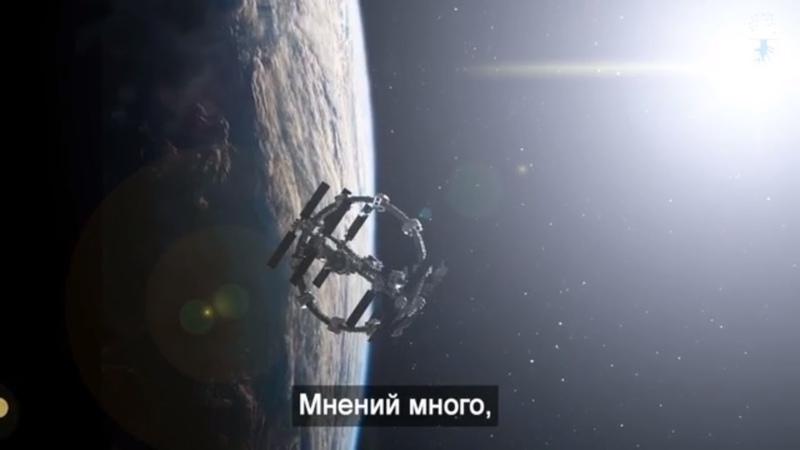 Земля не круглая а плоская Взгляд каббалиста
