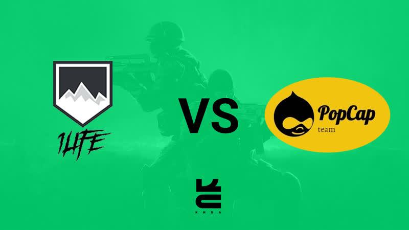 KIBA CUP CS GO 1LIFE vs PopCap