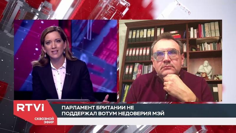 В Брэкзите есть американский след Политолог Владимир Пастухов о выходе Великобритании из ЕС