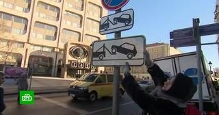 В России появился ГОСТ для уменьшенных дорожных знаков
