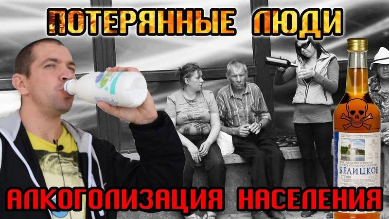 Тайный указ №0.7 Как Лукашенко вывел страну в лидеры! / Общество Гомель