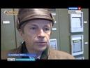 ГТРК СЛАВИЯ 25 1997 Реконструкция котельной в Панковке 12 11 18
