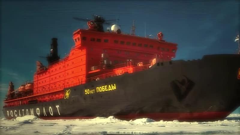 Россия отказала США в праве использовать Северный морской путь- это наша территория!
