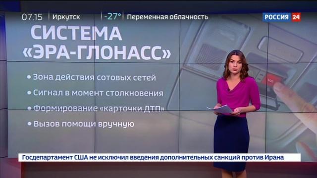 Новости на Россия 24 • К чему готовиться в 2018-м году автомобилистам?