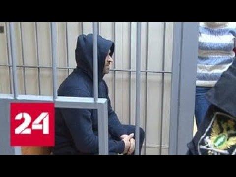 Афера на миллиард: высокопоставленный подмосковный следователь останется под стражей - Россия 24