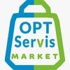 Опт-Сервис Искусственные цветы ОПТОМ