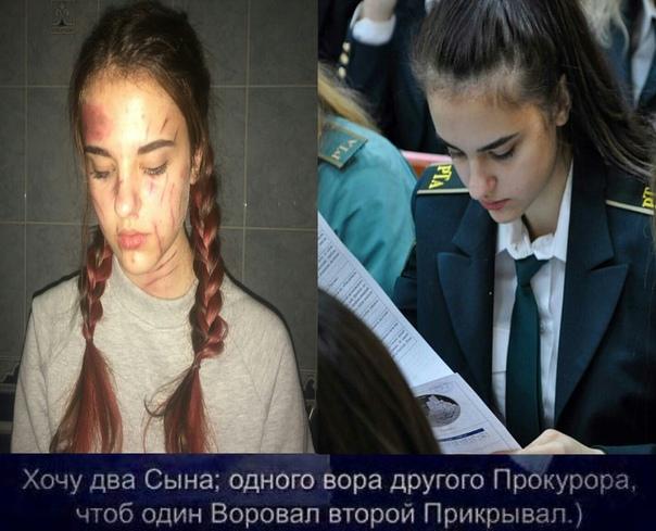 Фото №456247116 со страницы Vladislava Semenyuk