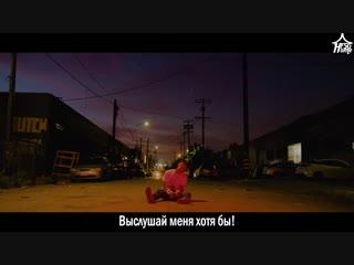 Sik-K — X발 (XIBAL) [рус.саб]