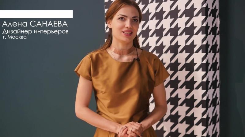 Алёна Санаева о GoodZone