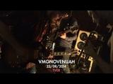 Vmgnovenijah - Tver 22082014 (with trumpet) Музыка Твери