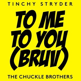 Tinchy Stryder альбом To Me, To You (Bruv)