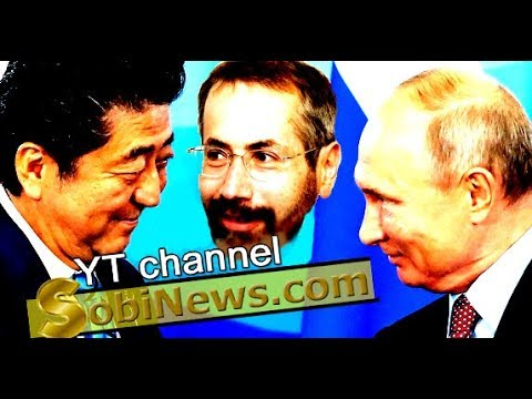 Отдаст ли Путин Курилы Радзиховский о том как Москва приняла Абэ и о чем были переговоры SobiNews