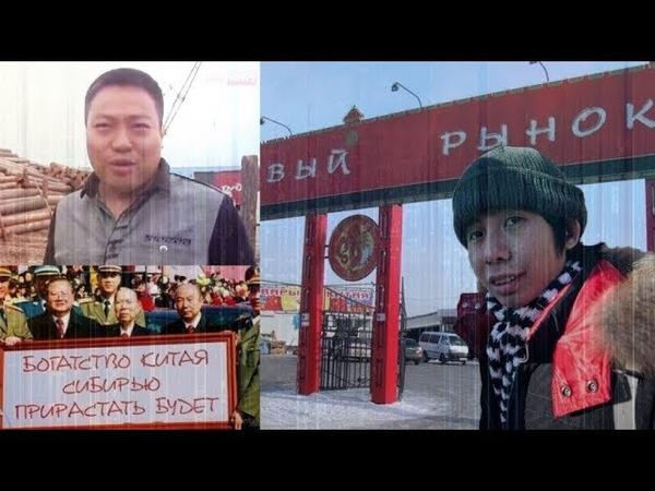 Китай открыто заявил о праве забрать часть Сибири китайские СМИ спровоцировали громкий скандал с РФ