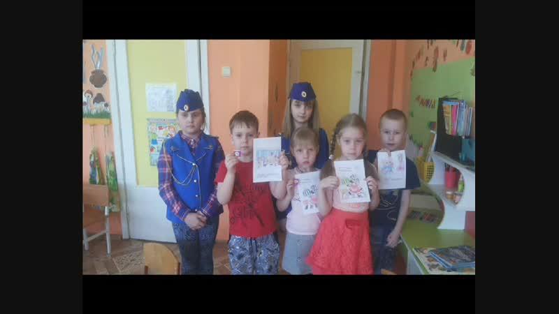 Творчесукий отчет Дорожный Дозор Междуреченск