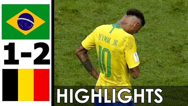🔥 Бразилия - Бельгия 1-2 - Обзор Матча Четвертьфинал Чемпионата Мира 06/07/2018 HD 🔥