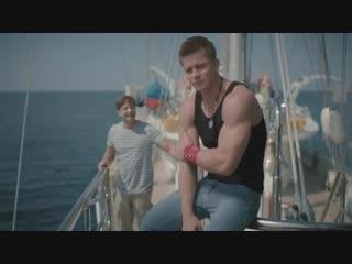Корабль / Сериал / 2015 / СТС / Мысли Макса / 2.40-41 / 2 сезон 40-41 серия