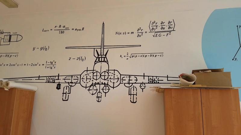 Аэро-космический класс МГОК.mp4