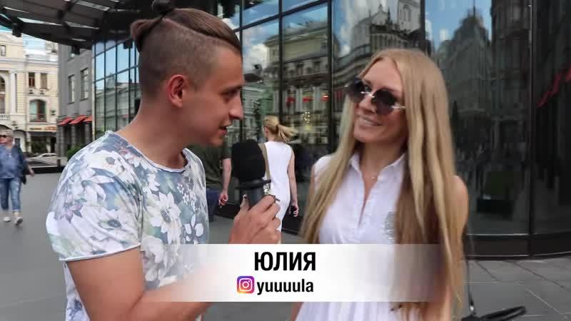 Дымоходик Сколько стоит шмот Синяя борода Юный хайпбист Москва Мода лето 2019 ЦУМ