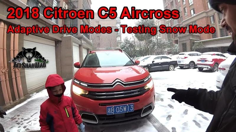 2018 Citroen C5 Aircross SUV Adaptive Drive modes Snow Mode