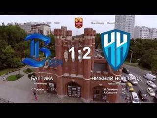 Балтика - Нижний Новгород - 1:2. Олимп-Первенство ФНЛ-2018/19. 15-й тур